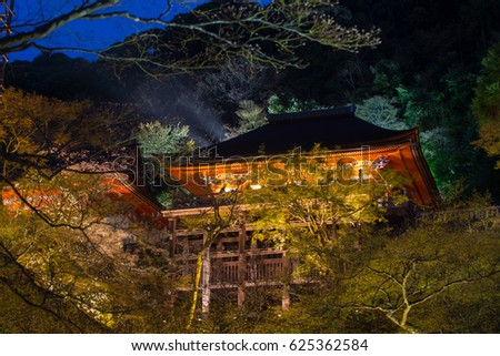 Night light up at Kiyomizu-dera temple, Kyoto, Japan.