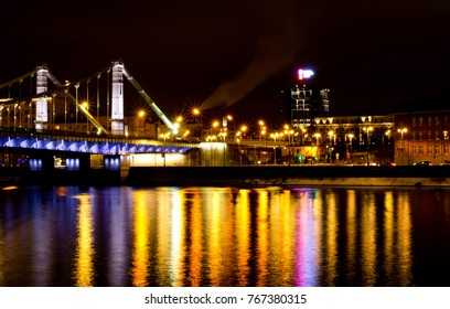 Night Lights River City Moscow Krymsky Bridge Water Reflections