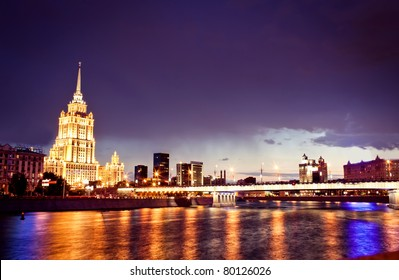 Night Moscow cityscape taken fron quay