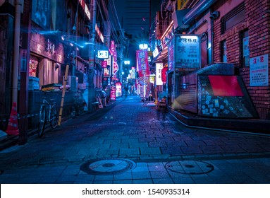 A night neon street at the downtown. Nakano district Tokyo / Japan - 10.07.2019