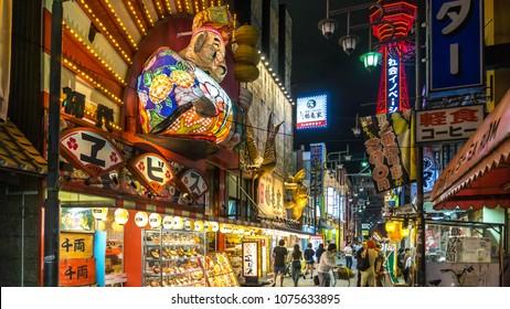 Night of the Osaka Japan Tourist District in September 2017 ,shopping  street of Dotonbori Osaka Japan
