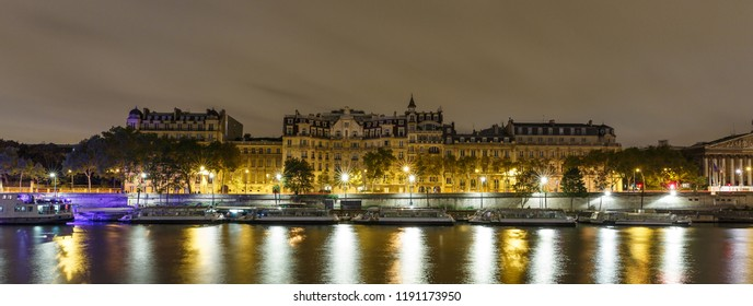 Night panorama of the Paris embankment