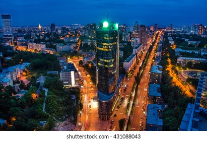 Night Parus view, business panorama Kiev, Ukraine
