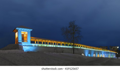 Night photo of Rostokino aqueduct with illuminated. Moscow. Russia.