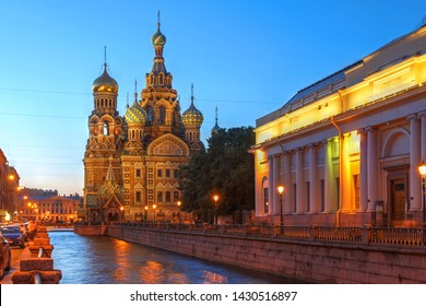Night scene along the Griboedova Canal with Church on Spilled Blood (or Resurrection Church of Our Saviour) in St Petersburg, Russia