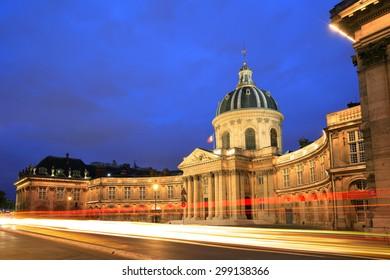 Night scene of French institute