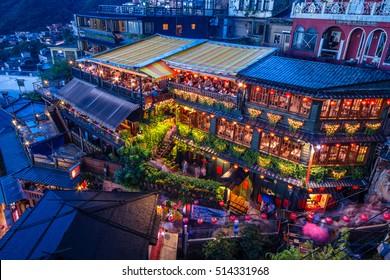 night scene of Jioufen village, Taiwan
