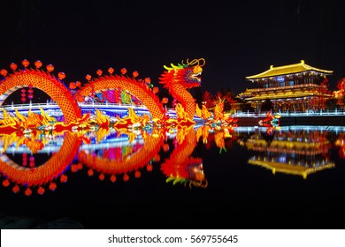 Night scenes of Tang Paradise in Xi'an(Xian),China.Lanterns decorate New Year.