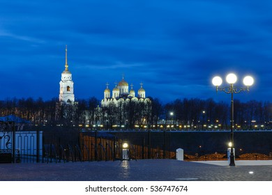 Night shot of the historic center of Vladimir city, Russia.