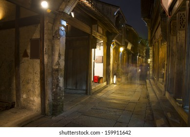Night street China wuzhen