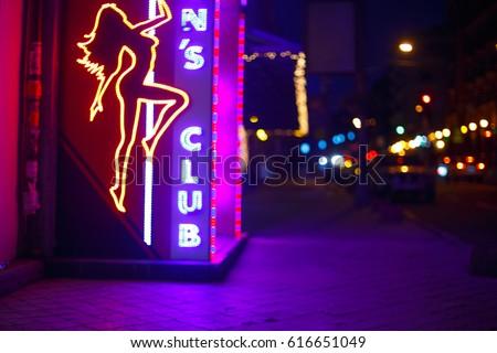 Night club strip