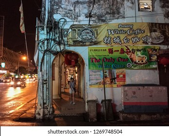 Night strolling in front of the preserved buildings area, Penang, Malaysia. 4/9/2015.