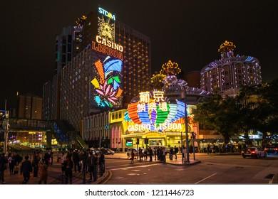 Night view of Casino Lisboa in Macau, the gambling capital of Asia. Macau, January 2018