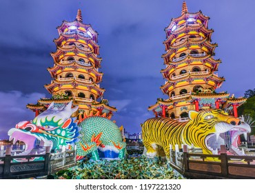 Night View of Famous Attraction of Dragon and Tiger Pagodas at Lotus Pond , Kaohsiung, Taiwan