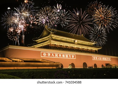 The night view of the Gate of Heavenly Peace (Tiananmen), Beijing, over fireworks for new year's eve