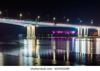 Night view of illuminated bridge above of river Don in Rostov-on-Don in Russia.