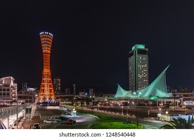 Night view of the Kobe port in Japan