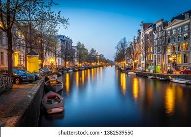 Night view of Leidsegracht bridge in Amsterdam, Netherlands