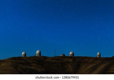 Night view of Llano del Hato National Astronomical Observatory, in Merida state, Venezuela