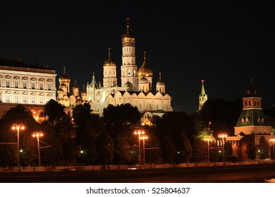 Night View of Moscow : Moscow Russia 9 July 2016