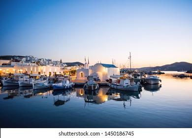 Night view of Naoussa village, Paros island, Greece. Popular tourist destination in Europe.