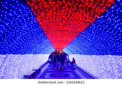 Night view of New Year or Christmas decorative lights during winter holidays