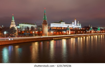 Night View over the Moskva River to the Kremling in Moscow at night
