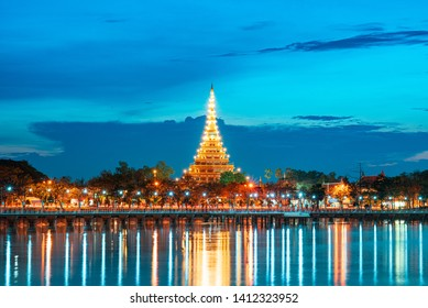 Night view Phra Mahathat Kaen Nakhon at bueng kaen nakhon public park.Thailand Bhudda temple golden Stupa Khonkaen landmark.
