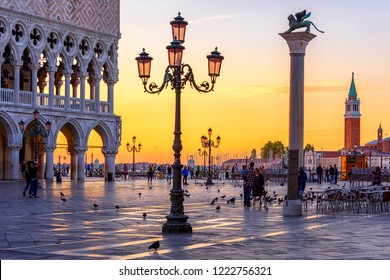 Night view of piazza San Marco, Doge's Palace (Palazzo Ducale) in Venice, Italy. Architecture and landmark of Venice. Night cityscape of Venice.