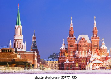 Night view of Red Square in Moscow, Russia