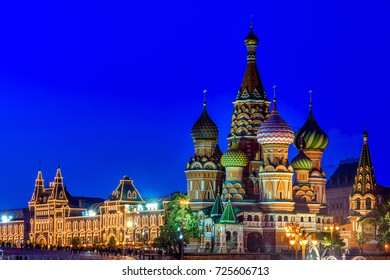 Night view of Saint Basil s Cathedral and Moscow Red Square in Moscow, Russia. Architecture and landmarks of Moscow. Postcard of Moscow.