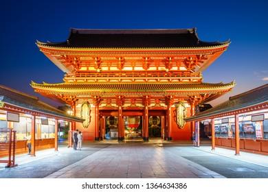night view of sensoji, an ancient Buddhist temple