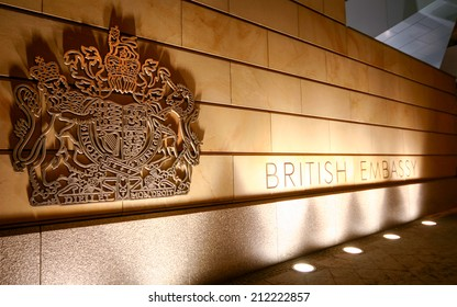 A night view of the sign outside the British Embassy in Berlin, Germany.