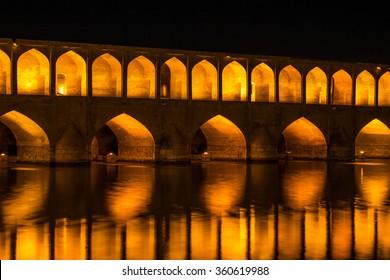 Night view of Si-o-se bridge in Esfahan, Iran