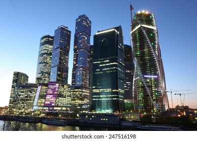 The night view Skyscrapers City international business center, Moscow, Russia
