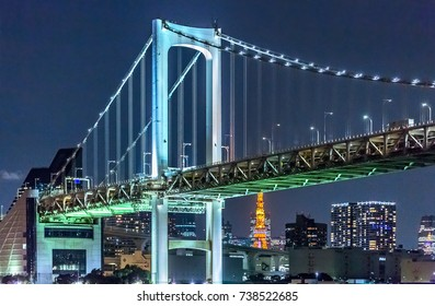 Night view of Tokyo/Tokyo is the capital of Japan