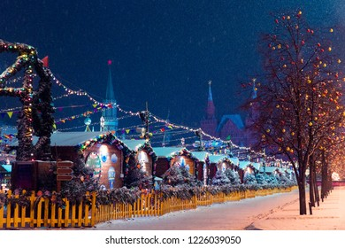 Night winter Moscow in the snow. Red square decorated for New Year.
