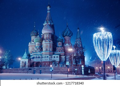 Night winter Moscow in the snow. St. Basil's Cathedral on red square in the New year.