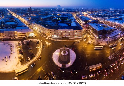 Night Yaroslavl on a winter day from the air. The city of Yaroslavl. Russia.
