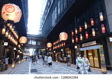 Nihonbashi, Japan - Aug 2018: COREDO Muromachi is a shopping center, with its three elegant skyscrapers that feature shopping and dining in a modern, yet traditional design inspired by the EDO period.