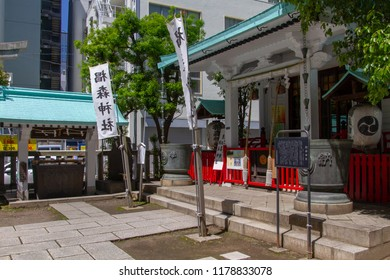 NIHONBASHI, TOKYO, JAPAN - APRIL 26, 2018. Shimori Shrine in Chuo-ku Tokyo was established over 600 years ago. The current shrine was rebuilt in 1953.