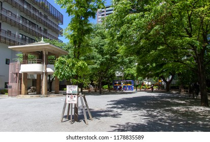 NIHONBASHI, TOKYO, JAPAN - APRIL 26, 2018. The Taiangakuji Buddhist Temple is located on the site of the infamous samurai prison known as Temma Town. The prison was moved out of central Tokyo in 1874