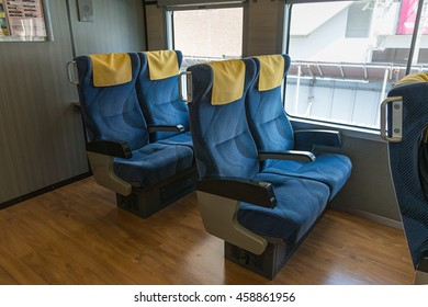 "NIIGATA,JAPAN - APRIL 15,2016 : The seats of sightseeing train ""Kirakira (Glitter) Uetsu"". This is the most colorful train in the entire JR East rolling stock, This train run between Niigata - Sakata."