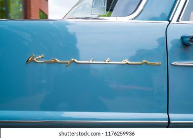NIJVERDAL, NETHERLANDS - MAY 7, 2017: Logo of a classical Opel Kapitan oldtimer car.
