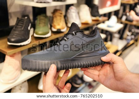 d702fe91 Nike Shoes Ukraine Kiev August 23 Stock Photo (Edit Now) 765202510 ...