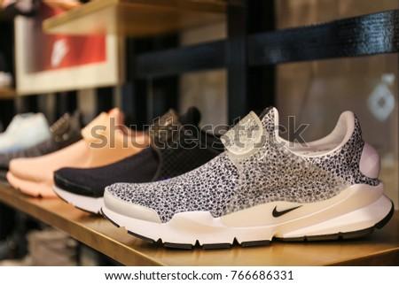 bc3bdcf7 Nike Sneakers Ukraine Kiev August 23 Stock Photo (Edit Now ...