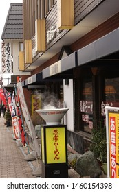 Nikko /JAPAN - April 9, 2009: Chuzenjiko lakeside small onsen town udon restoran. Banners and signs in Hiragana means udon noodles various recipes.