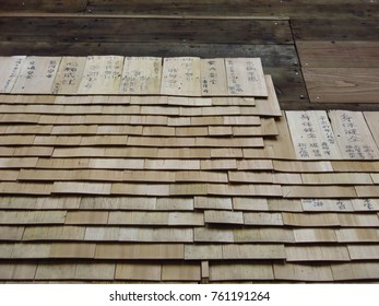 NIKKO, JAPAN - Dec 8, 2015: New shingles for fixing the wooden roof of Rinnoji Temple at Nikko Toshogu shrine, world heritage site of Japan