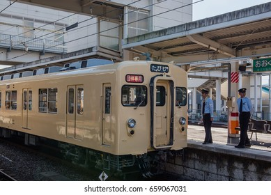 NIKKO, JAPAN - OCTOBER 15 ,2016 : Train at park  platform ,tobu-nikko japan .
