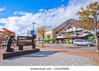 Nikko, Tochigi, Japan : October 2018 : People visit Chuzenji onsen town, the town is also the site of Kegon Waterfall, the most famous of several waterfalls in Nikko National Park.